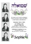 Sophie Invite